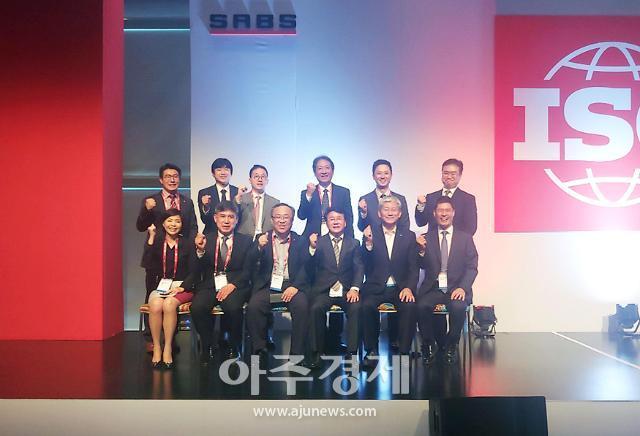 韓, 국제표준화기구 이사국 선임