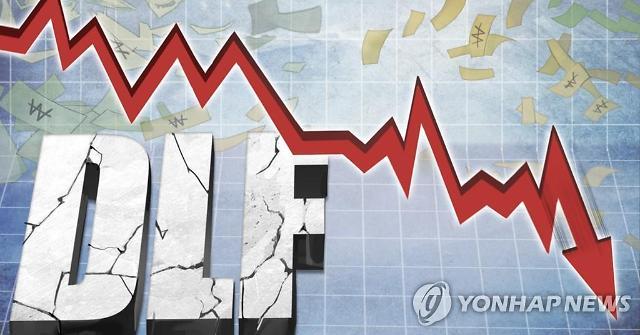 "DLF 사태에 바뀐 은행 PB 풍경...""소나기 피하자식 심리 확연"""