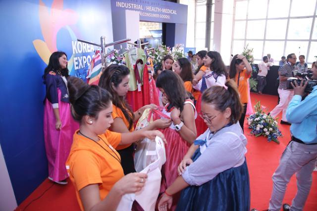코트라 '한-인도 경제협력대전' 개최