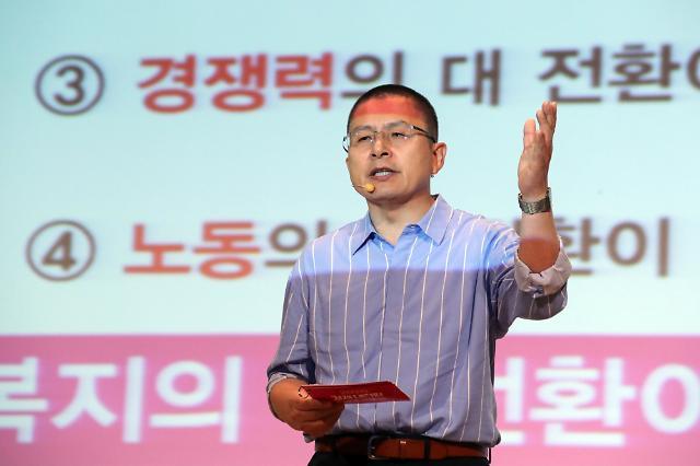 한국당, 장외투쟁·정책대안 병행…경제대전환 민부론 발표