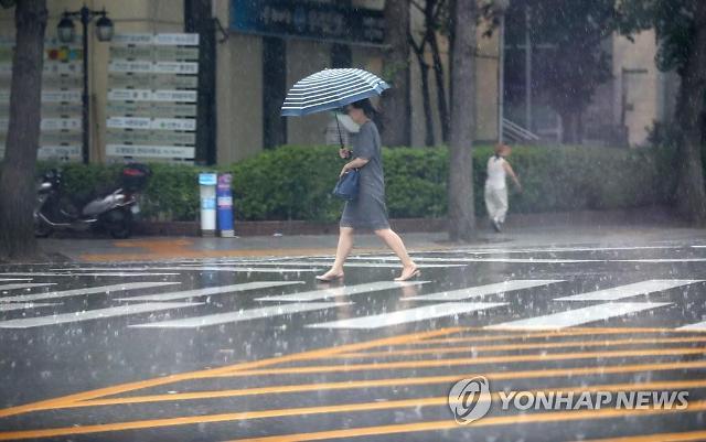 [내일 날씨 예보] 태풍 타파 영향에 오전까지 비
