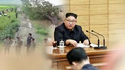 .朝鲜在朝美磋商将重启之际加大对韩谴责力度.