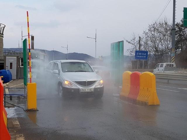 인천시,축산차량 일제점검으로 지역방역 강화