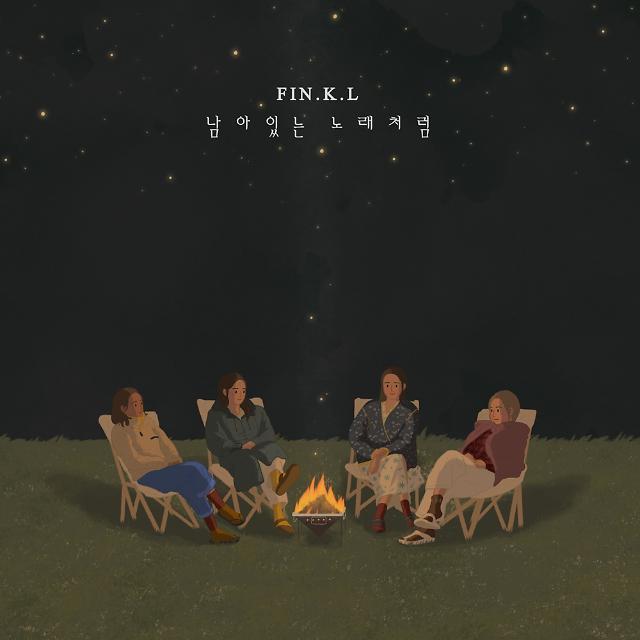 캠핑클럽 핑클, 14년 만에 신곡 발표…음원차트 정상까지
