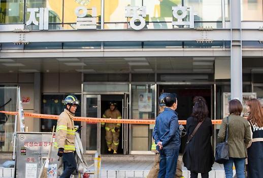 [포토] 화재현장 찾은 제일평화시장 상인들