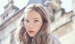 .《COSMOPOLITAN》公开泰妍最新写真.