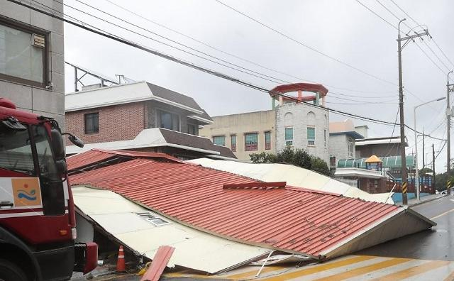 """台风""""塔巴""""致韩国26人受伤"""