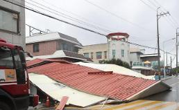 """.台风""""塔巴""""致韩国26人受伤."""