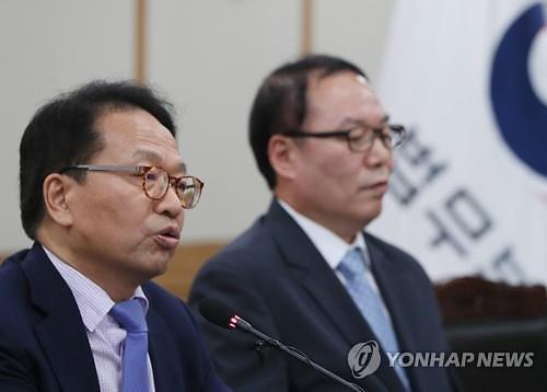 """한인섭 """"대응 않는다고 의혹이 사실 되는 것 아냐""""... SNS에 입장문"""