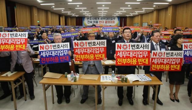 """원경희 세무사회장 """"변호사 기장대리·성실신고 반드시 막을 것"""""""