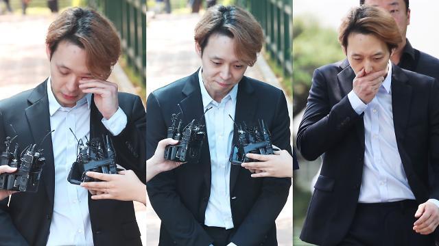 """박유천 오피스텔 오늘부터 공매...""""유찰 가능성 높다"""""""