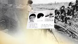 .韩警察厅长:重查华城案首要目的是查明真相.