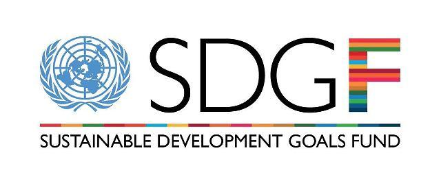 현대제철, 세계은행과 SDG펀드 파트너십 체결