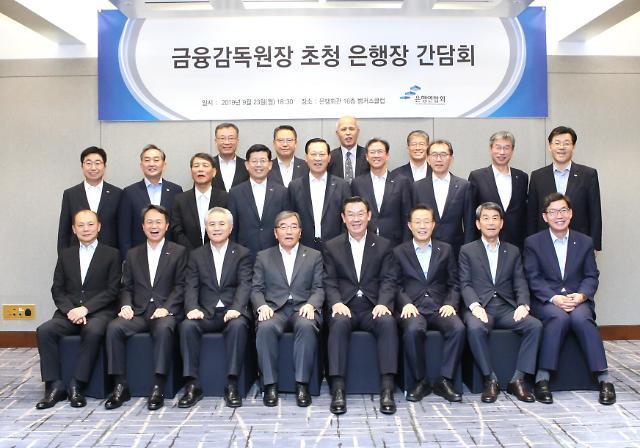 """윤석헌 금감원장, 은행장들에 """"DLF 사태 다시는 발생하지 않아야"""""""
