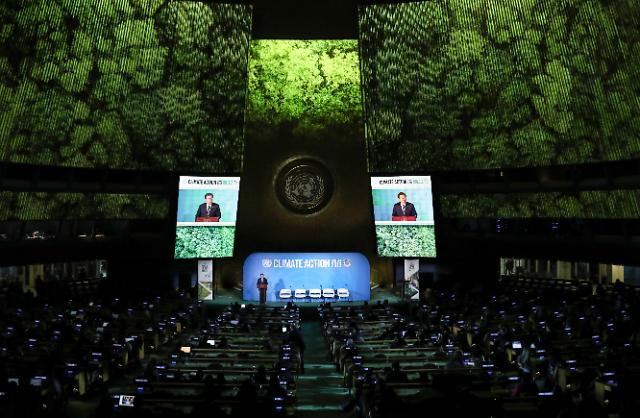[포토] 문재인 대통령, 유엔서 기후행동 연설