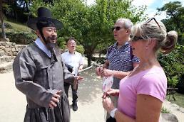 .8月韩国接待外国游客同比增14%.