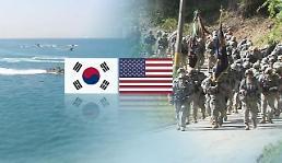 .韩美在首尔启动防卫费分担谈判.