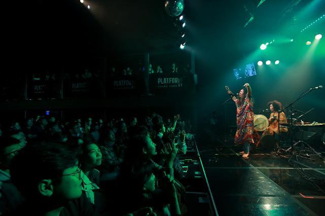 예술경영지원센터, 저니투코리안뮤직 개최...세계로 향하는 전통음악