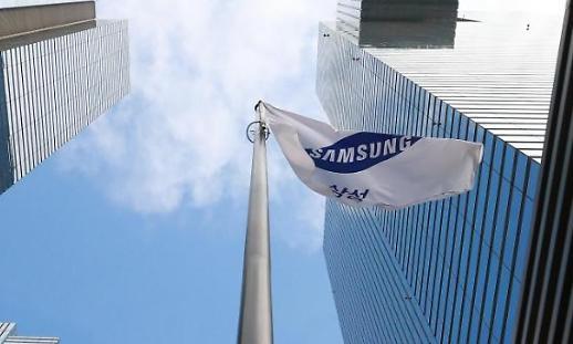 Samsung chuẩn bị đóng cửa nhà máy điện thoại thông minh cuối cùng tại Trung Quốc trong tháng này