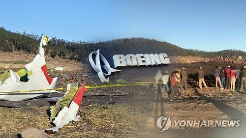 보잉, 737맥스 사망자에 1억7000만원 우선 지급…피해 소송과 별개