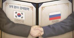 .韩俄强化能源领域合作 推进LNG共同研究.