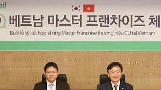 Chuỗi cửa hàng tiện lợi CU Hàn Quốc tiến vào thị trường Việt Nam, đẩy mạnh mục tiêu tại thị trường nước ngoài.