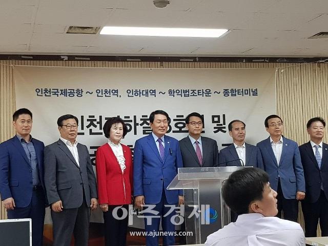 지유한국당 인천시당,인천 원도심지역 교통문제는 우리가 책임진다.