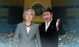 .韩日外长会本周在纽约举行.