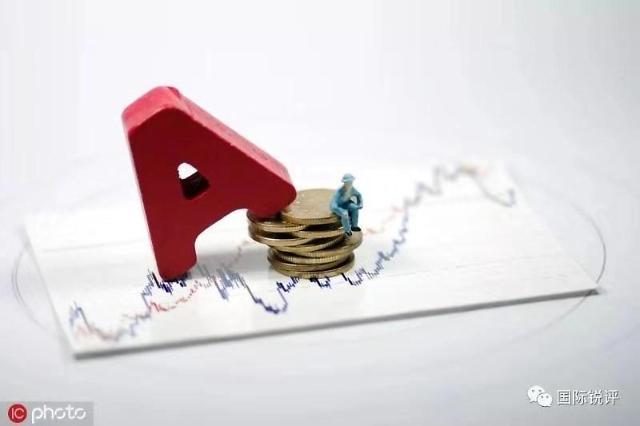 중국 A주 투자에 대한 글로벌 공감대 확산