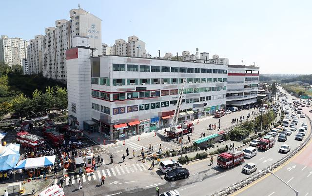 2명 사망 김포 요양병원 화재, 스프링클러 작동 안했다