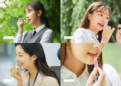 한국화이자 챕스틱, 29CM서 '타임리스 챕스틱' 공개
