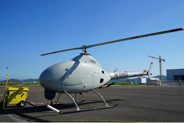 KAIs unmanned helicopter makes successful maiden flight
