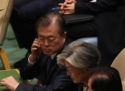 """""""DMZ, 유엔기구 주재·지뢰 제거…국제평화지대로 만들자""""…門 열린 김정은 연내 방남"""