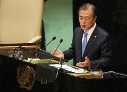 Moon proposes turning DMZ into U.N.-backed global peace zone: Yonhap