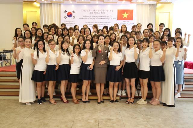 아시아나, 베트남 사회공헌 속속 결실... 사회복지 확대 기여
