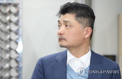 계열사 허위신고 의혹 김범수 카카오 의장 항소심 첫 공판