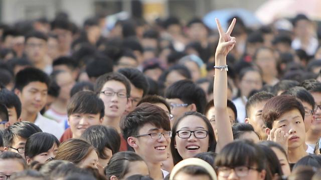 [신중국 70년] 중국의 미래 링링허우를 주목하라