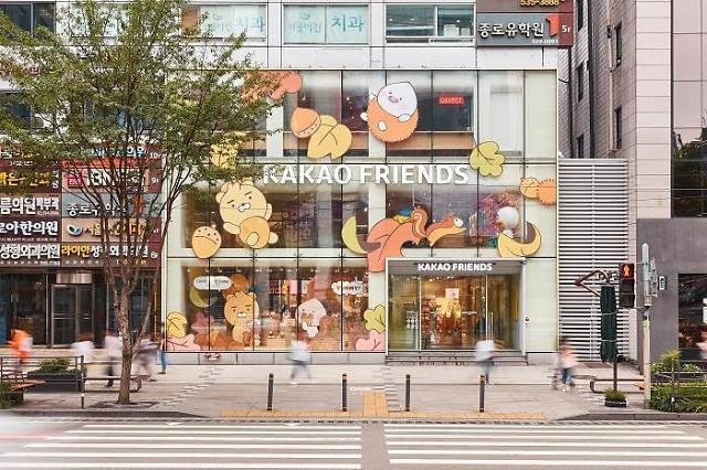 Kakao IX销售额超一千亿韩元 零售同比增四成