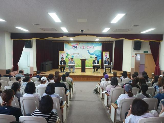 인천시의회 교육위원회,서화초 교육환경개선 공사 현장 방문