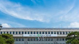 Đoàn đại biểu Tỉnh Bà Rịa-Vũng Tàu có chuyến thăm đến Thành phố Ansan, Hàn Quốc.