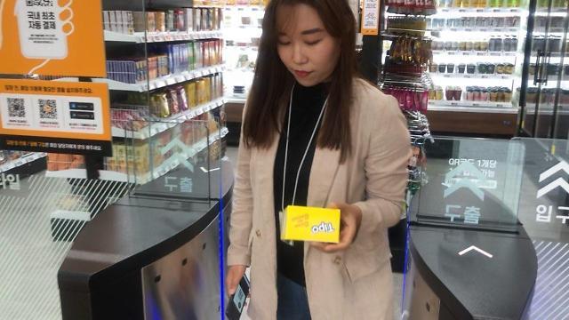 [르포] 정용진의 '한국판 아마존고' 실현된 이마트24, QR코드 찍고 쓱 나오면 '결제 끝'