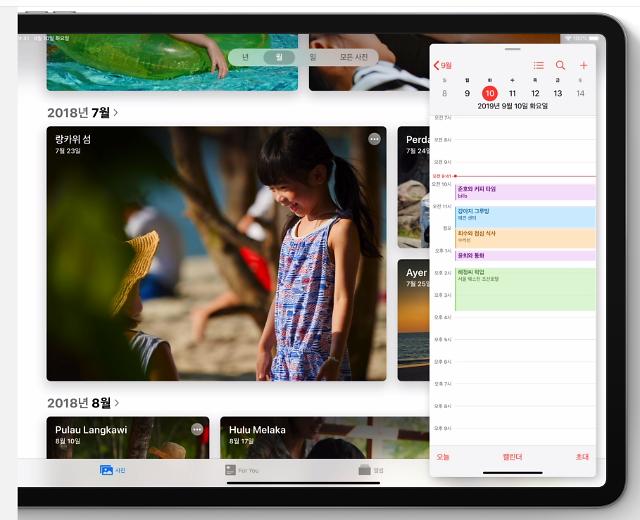 애플, 새 아이패드OS 공개... 맥북 부럽지 않은 유용한 기능은?