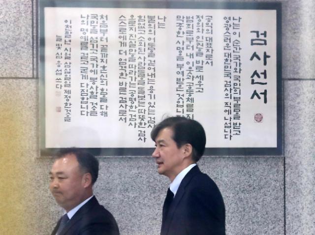 [무치(無恥)의 나라②] 예의염치론을 통해 본 조국의 앞말과 뒷말들