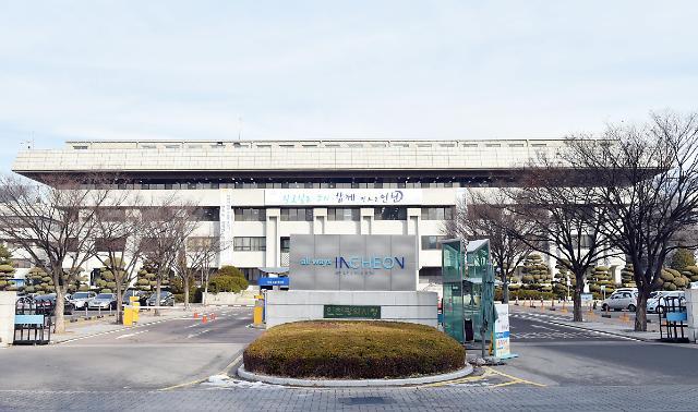 인천시,2019 균형발전사업 우수사례기관표창 수상