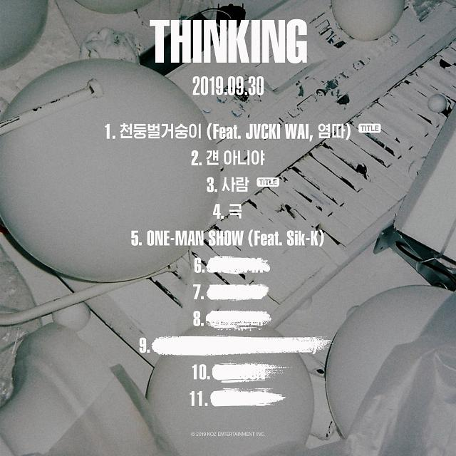 지코, 30일 첫 정규앨범 발표… THINKING 트랙리스트 공개