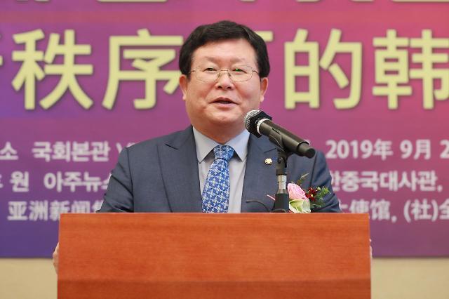 """[한중우호포럼] 설훈 의원 """"한국·중국, 5000년간 함께 해온 동반자"""""""