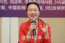 .黄菲:中韩经济的未来在于倚重青年一代.