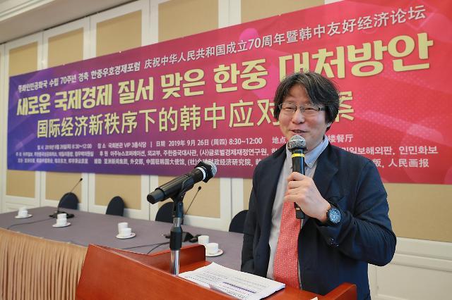 丁有信:中美贸易纷争核心是数字技术竞争