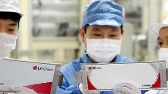 LG Chem cùng chung tay với ADM phát triển vật liệu cho các sản phẩm vệ sinh