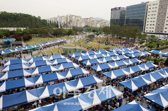 성남시, 어린이 경제 벼룩시장 행사 연다